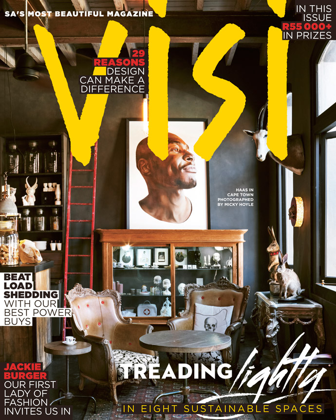 VISI 77 IS HERE - Visi