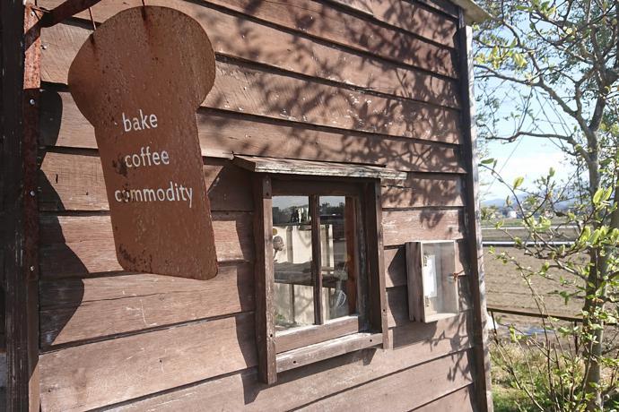 Café Kuoku, Mie Prefecture