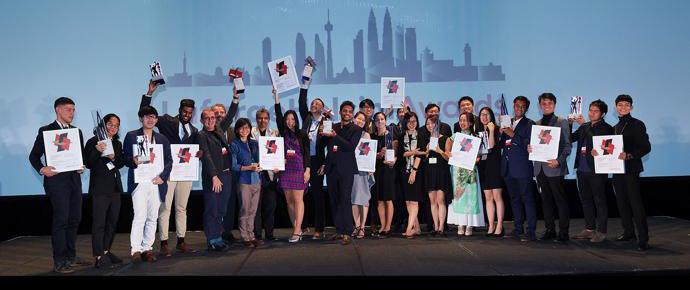 LafargeHolcim Awards 2017 for Asia Pacific prize handover ceremony, Kuala Lumpur. Celebrating teams from all 11 LafargeHolcim Awards prize-winning teams.